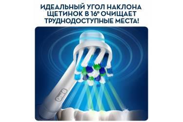 Зубная щетка электрическая Oral-B PRO 450 оранжевый/белый