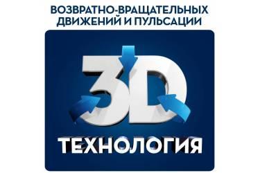 Набор электрических зубных щеток Oral-B Family PRO 500 + STAGES POWER FROZEN белый/голубой