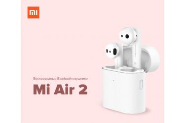 Наушники беспроводные (Bluetooth) Xiaomi Air2 Mi True Wireless Earphones (белый) (TWSEJ02JY)