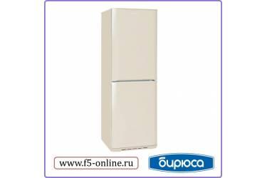 Холодильник Бирюса G340NF бежевый двухкамерный 340л(х210м130) в*ш*г 192*60*62,5 No Frost