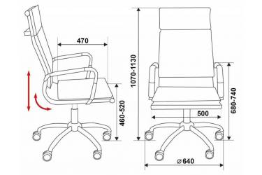 Кресло руководителя Бюрократ CH-993/red красный искусственная кожа крестовина хромированная