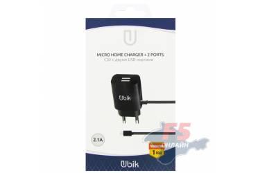 СЗУ Ubik UHS22M micro USB + 2xUSB, 2.1A черное