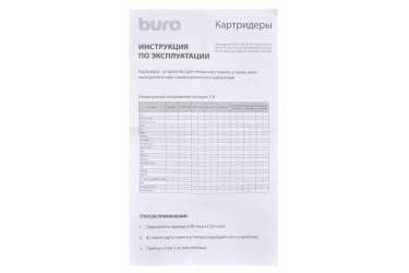 Устройство чтения карт памяти USB2.0 Buro BU-CR-108 черный