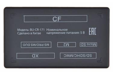 Устройство чтения карт памяти USB2.0 Buro BU-CR-171 черный