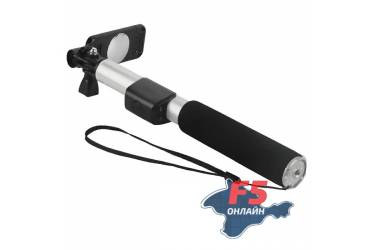 Монопод для селфи Remax Bluetooth P4 (silver)