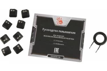 Клавиатура A4 Bloody B700 механическая черный USB Gamer LED