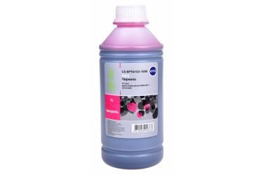 Чернила Cactus CS-EPT6733-1000 пурпурный 1000мл для Epson L800/L810/L850/L1800