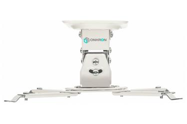 Кронштейн для проектора Onkron K2A белый макс.10кг потолочный поворот и наклон