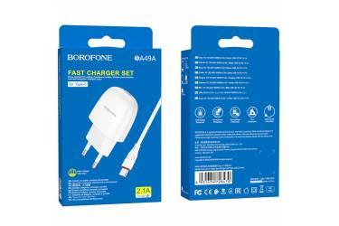 CЗУ Borofone BA49A Vast power single port charger set + Type C White