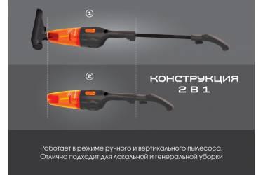 Пылесос вертикальный Endever SkyClean VC-277 темно-серый/оранжевый