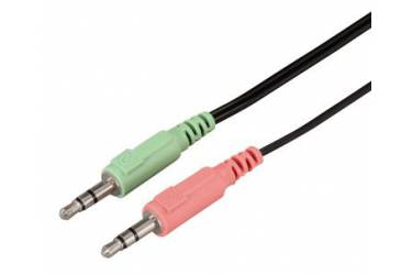 Наушники с микрофоном Hama HS-101 черный 1.7м накладные оголовье (00053971)