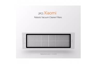 Аксессуар Картридж фильтра для Xiaomi MiJia Robot Vacuum Cleaner Box Filter Cartridge (SDLW01RR)