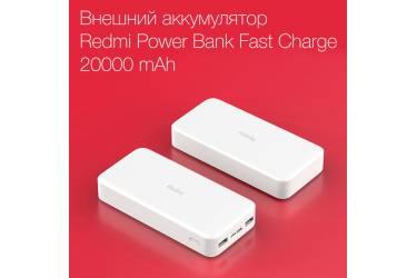 Внешний аккумулятор Redmi Powerbank 20000 mAh (PB200LZM) белый