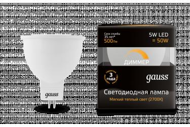 Лампа светодиодная LED 5Вт GU10-dim, MR16, теплый, диммируемая Gauss