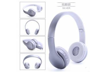 Наушники беспроводные (Bluetooth) P23 накладные (белые)