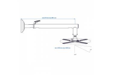 Кронштейн для проектора Arm Media PROJECTOR-8 черный макс.26кг настенный поворот и наклон