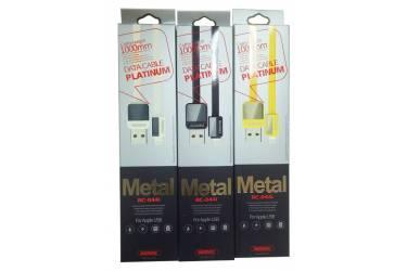 Кабель USB Remax Lite RC-044i Iphone 5 плоск.1m зол.уп.