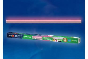 Светильник светодиодный Uniel ULI-P21-18W/SPSB IP40 SILVER 1200 мм для роста растений