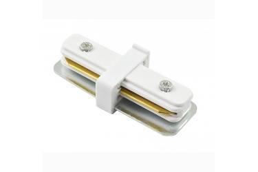 Коннектор для трекового светильника ASD SC-1 прямой белый