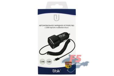 АЗУ Ubik UCP12M micro + USB, 2.4A (black)