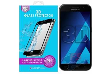 Защитное стекло 3D Krutoff Group для Samsung Galaxy A3 2017 (SM-A320F) full clear