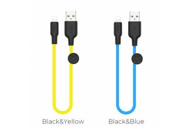 Кабель USB Hoco X21 Plus Silicone charging cable for Lightning (L=0.25M) black/blue