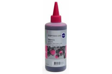 Чернила Cactus CS-EPT6643-250 пурпурный 250мл для Epson L100/L110/L120/L132/L200/L21