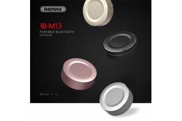 Беспроводная (bluetooth) акустика Remax RB-M13 серебро