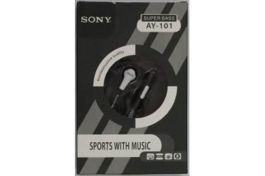 Наушники Sony LITE AY-101 внутриканальные с микрофоном, тканевые Blue