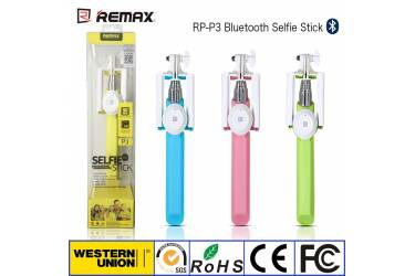 Монопод для селфи Remax RP-P3 bluetooth (зеленый)