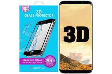 Защитное стекло 3D Krutoff Group для Samsung Galaxy S8+ black