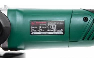 Углошлифовальная машина Hammer Flex USM1050A 1050Вт 11000об/мин рез.шпин.:M14 d=125мм