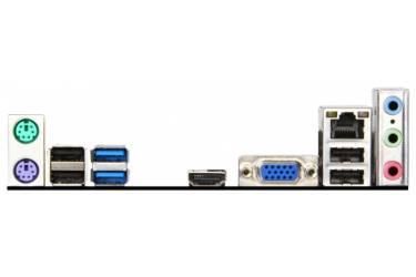 Материнская плата MSI H81M-E33 Soc-1150 Intel H81 2xDDR3 mATX AC`97 8ch(7.1) GbLAN+VGA+HDMI