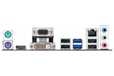 Материнская плата Asus H81M-PLUS Soc-1150 Intel H81 2xDDR3 mATX AC`97 8ch(7.1) GbLAN+VGA+DVI+HDMI
