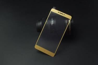 Защитное стекло 2.5D для Samsung SM-A320 Galaxy A3 (2017) Золотистый тех.пак