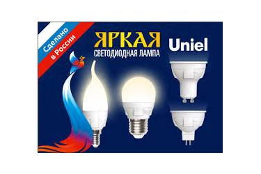 Лампа светодиодная Uniel LED-G45 7W/WW/E14/FR шар мат ЯРКАЯ Россия
