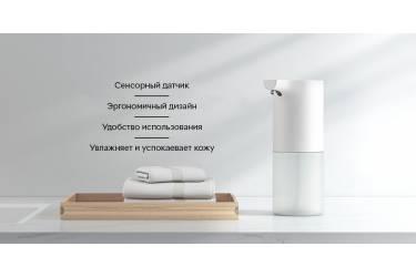 Дозатор для жидкого мыла сенсорный Xiaomi Mijia Automatic Foam Soap Dispenser (белый) (MJXSJ03XW)