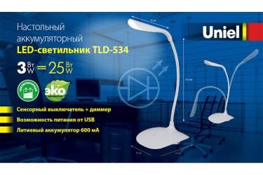 Светильник настольный Uniel LED TLD-534 White/LED/250Lm/5500K/Dimmer 3Вт белый