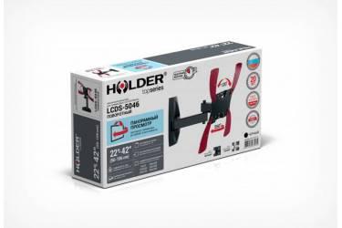 """Кронштейн с 4 степенями свободы Holder LCDS-5046 белый (max 42"""" 30kg)"""