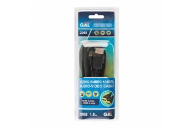 Кабель Gal 2068 HDMI-HDMI 1.5 м пакет