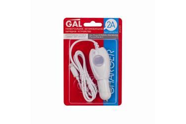 Автомобильное зарядное устройство Gal 8 pin iPhone 5 2А  UC-2127i