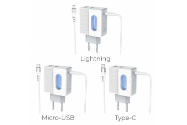 CЗУ Hoco C75 Imperious dual port charger (Lightning) White