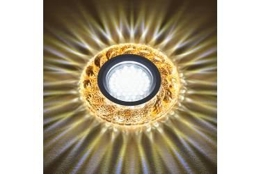 Светильник точечный Uniel DLS-L147 GU5.3 GLASSY/TEA без лампы