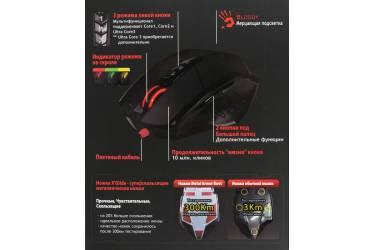 Мышь A4 Bloody V7M черный оптическая (3200dpi) USB игровая (7but)