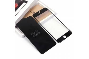 Защитное стекло 4D для Xiaomi Redmi 5 Plus Чёрный тех.пак