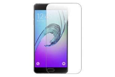 Защитное стекло Perfeo 0.26мм 2.5D 9H глянцевое для Samsung A7 (2016)