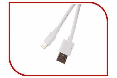 Кабель USB Continent Apple Lighting DCI-2105WT 1.5 m (box2)