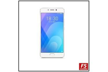 Смартфон Meizu M6 Note 16GB (Silver)