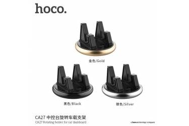 Автодержатель Hoco CA27 Rotating holder for car dashboard Gold