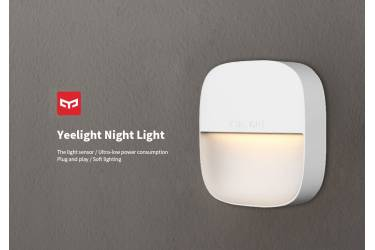 Лампа - ночник Xiaomi Yeelight LED Night Light Smart Auto Sensitive Sensor Control Square (YLYD09YL)